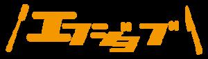 エフジョブ logo