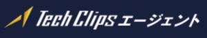 TechClipsエージェント